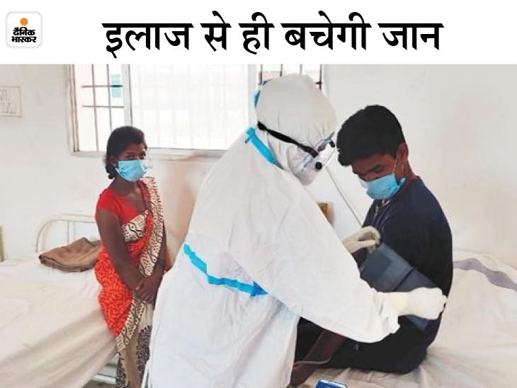 संक्रमित हुए तो संगठन छोड़कर पुलिस के पास पहुंचे नक्सली दंपती, सरकार करवा रही इलाज|छत्तीसगढ़,Chhattisgarh - Dainik Bhaskar