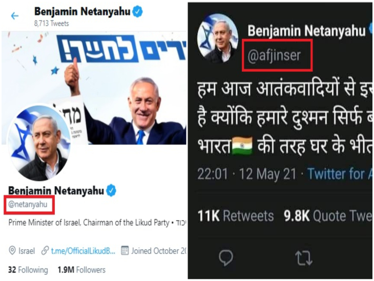 """Israel's PM Netanyahu posted on social media and wrote, """"Our enemies are on the other side of the border, not at home like India?"""" Know its truth 