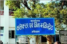 भोपाल कलेक्टर आदेश- सुबह 10 से शाम 5 बजे तक खुला रहेगा, लोगों को स्लॉट बुकिंग का प्रमाण दिखाना होगा भोपाल,Bhopal - Dainik Bhaskar