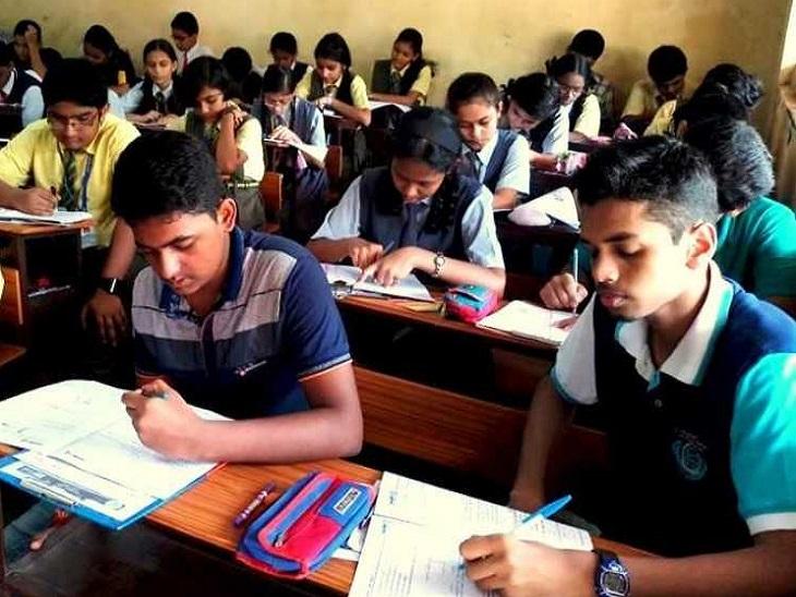 छत्तीसगढ़ में ओपन स्कूल की 10 और 12वीं की बोर्ड परीक्षा स्थगित, कब होंगी उसका फैसला बाद में|रायपुर,Raipur - Dainik Bhaskar