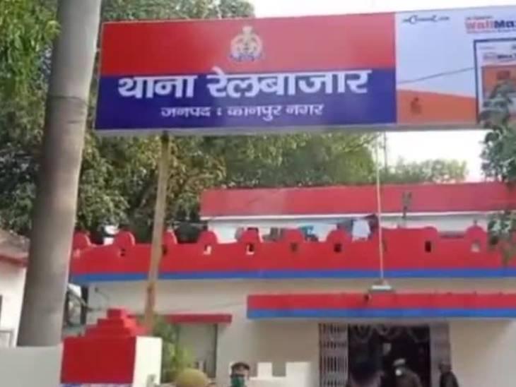 सेक्टर मजिस्ट्रेट की शिकायत पर रेलबाजार थाने में महामारी एक्ट की धाराओं पर केस दर्ज हुआ है। - Dainik Bhaskar