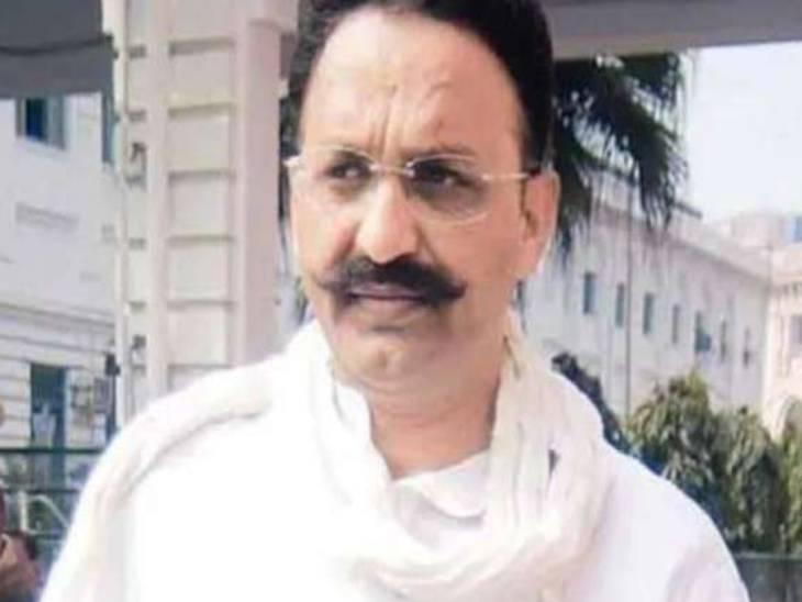 मुख्तार अंसारी ने जेल में ही कोरोना को दी मात, RT PCR रिपोर्ट निगेटिव आई; 2 दिन पहले तबियत बिगड़ी थी|उत्तरप्रदेश,Uttar Pradesh - Dainik Bhaskar