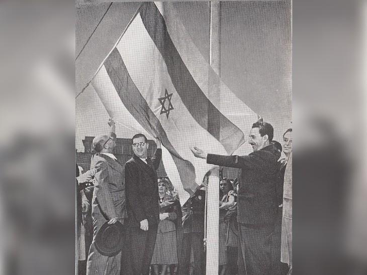 1949 में इजराइल UN का हिस्सा बना।