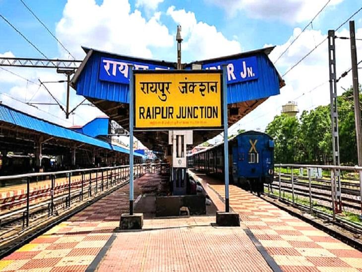 रायपुर से गुजरने वाली 4 और ट्रेनें रद्द, पिछले 24 घंटे में 12 ट्रेनों पर पड़ा असर, वजह- संक्रमण का खतरा और यात्रियों का न मिलना|रायपुर,Raipur - Dainik Bhaskar