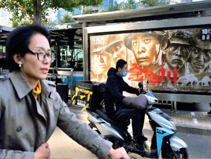 इतिहास को चुनौती देने वाले तथ्य और नेताओं की आलोचना चीन को बर्दाश्त नहीं, हफ्तेभर में ही डिलीट कीं ऐसी 20 लाख पोस्ट|विदेश,International - Dainik Bhaskar