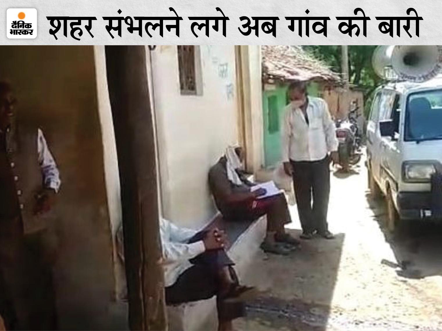 कलेक्टर के आदेश पर सभी धार्मिक, सामाजिक और शादी समारोह पर रोक लगा दी गई है; उल्लघंन करने पर सजा होगी|भोपाल,Bhopal - Dainik Bhaskar
