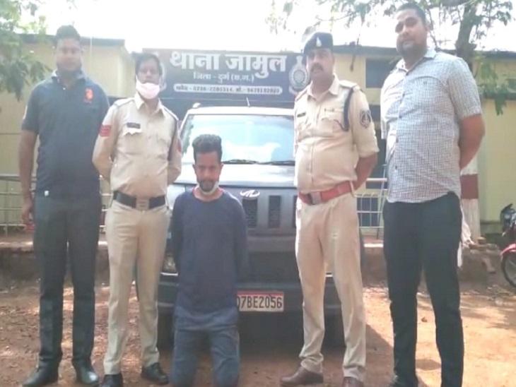 जामुल पुलिस ने एक आरोपी को किया गिरफ्तार, मुख्य आरोपी समेत 1 फरार, अभी तक 5 आरोपियों की हो चुकी है गिरफ्तारी|भिलाई,Bhilai - Dainik Bhaskar