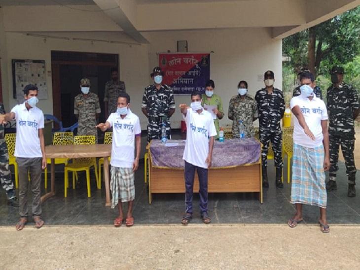 दन्तेवाड़ा में 5 नक्सलियों ने किया सरेंडर, कोविड टेस्ट में एक कि रिपोर्ट आई पॉजिटिव, पुलिस करवाएगी इलाज|छत्तीसगढ़,Chhattisgarh - Dainik Bhaskar