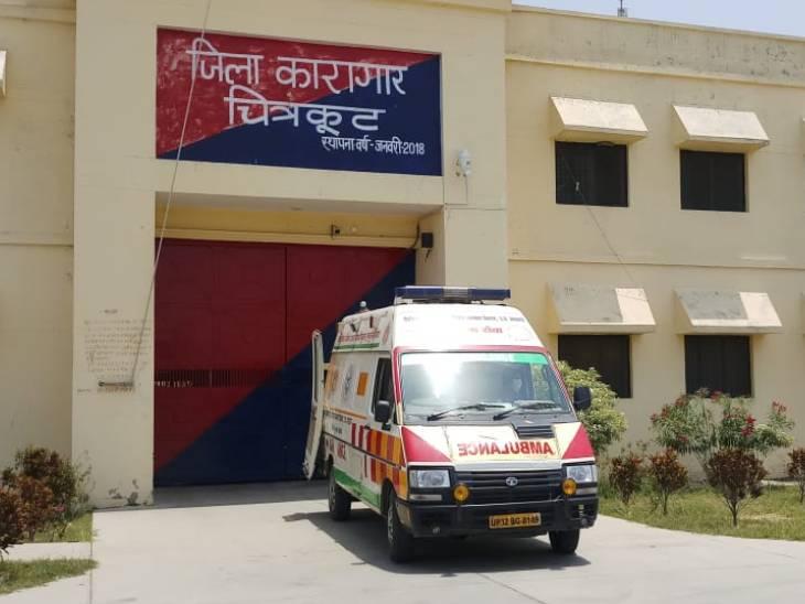 चित्रकूट जेल में कैदियों को बंट रहा था चना-गुड़; तभी ताबड़तोड़ फायरिंग करने लगा शूटर अंशु, टारगेट बने मेराज-मुकीम|उत्तरप्रदेश,Uttar Pradesh - Dainik Bhaskar