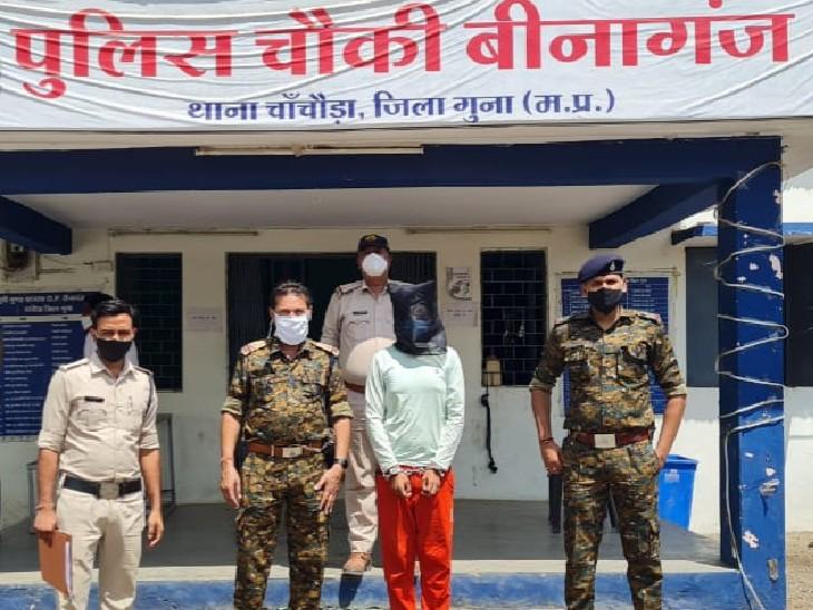 शोरगुल पर आसपास के लोगों ने पकड़ा बदमाश, इंदौर में बच्चे के साथ की थी 16 लाख की चोरी|गुना,Guna - Dainik Bhaskar