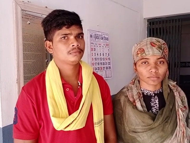 युवती ने कहा- मैंने ब्वॉयफ्रेंड के साथ घर बसा लिया है, उसी के साथ रहना चाहती हूं; कोर्ट के आदेश के बाद पुलिस ने प्रेमी के साथ भेजा|बालोद,Balod - Dainik Bhaskar