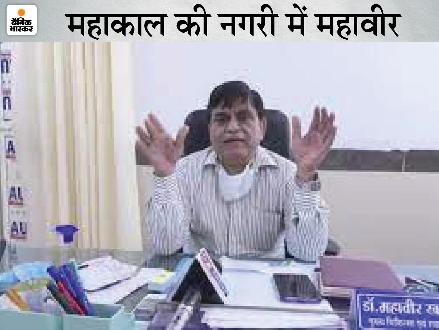 उज्जैन CMHO ने सभी को आदेश दिया कि कोई प्राइवेट प्रैक्टिस नहीं करेगा और खुद अपने अस्पताल में मरीजों को देख रहे|उज्जैन,Ujjain - Dainik Bhaskar