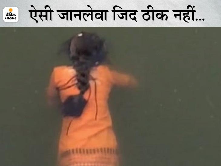 छात्रा ने जान देने बड़े तालाब में छलांग लगाई; कैमरे वाले मोबाइल फोन नहीं मिलने से नाराज थी, थकने से डूबने लगी थी, भाई ने ही बचाया|भोपाल,Bhopal - Dainik Bhaskar
