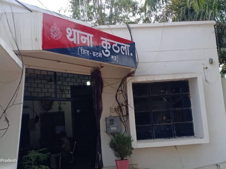 बाइक भिड़ंत में दो की मौत, दो घायल, हालत गंभीर होने पर जिला अस्पताल में भर्ती|जबलपुर,Jabalpur - Dainik Bhaskar