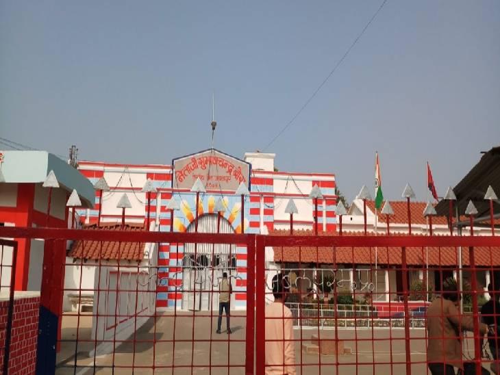 जबलपुर सेंट्रल जेल। - Dainik Bhaskar