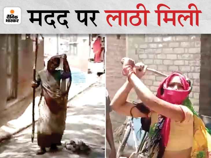 हमीरपुर के जिस गांव में 15 मौतें, वहां ग्रामीणों ने हेल्थ टीम को धमकाया, औरेया में महिलाएं लाठी लेकर निकलीं|उत्तरप्रदेश,Uttar Pradesh - Dainik Bhaskar
