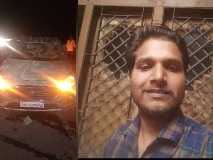लखनऊ में कार की टक्कर से 20 फिट दूर गिरी बाइक, दो दोस्तों की मौत, एक घायल उत्तरप्रदेश,Uttar Pradesh - Dainik Bhaskar