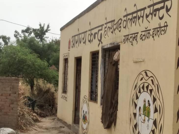 लूम्ब गांव में आरोग्य केंद्र है। यहां गंदगी काअंबार है। आरोग्य केंद्र में गोबर, उपले, कूड़ा कचरा आदि जमा हैं। - Dainik Bhaskar