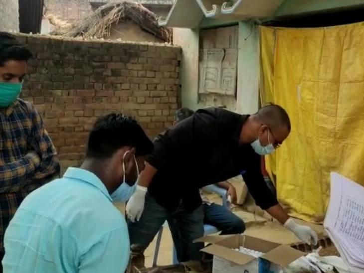 भास्कर की खबर चलने के बाद आज स्वास्थ्य विभाग की टीम जांच करने हीरामऊ गांव पहुंची।