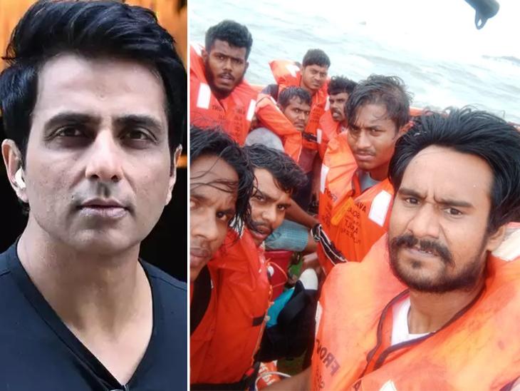 ताऊ ते तूफान के बीच अरब सागर में फंसे लोग, सोनू सूद ने कर्नाटक के मुख्यमंत्री से कहा- इन्हें बचाने के लिए मशीनरी सक्रिय कीजिए|बॉलीवुड,Bollywood - Dainik Bhaskar