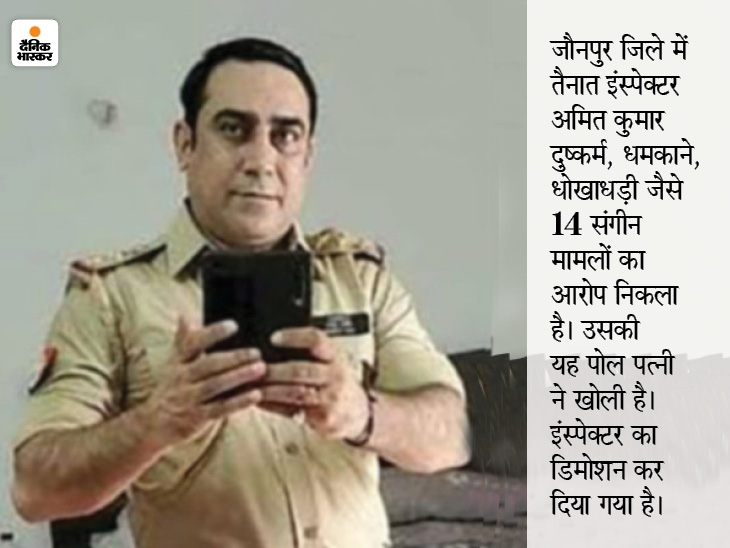प्रमोशन पाने के लिए दरोगा ने दुष्कर्म, धोखाधड़ी जैसे संगीन 14 मामले छिपाए, पत्नी ने DGP के सामने रखा RTI का सच|उत्तरप्रदेश,Uttar Pradesh - Dainik Bhaskar
