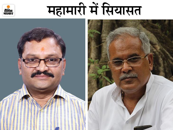 सांसद संतोष पाण्डेय ने कोरोना को बताया कम्यूनिस्ट देश से आई बीमारी, CM बघेल पर सेंट्रल विस्टा को बदनाम करने का आरोप भी लगाया|रायपुर,Raipur - Dainik Bhaskar