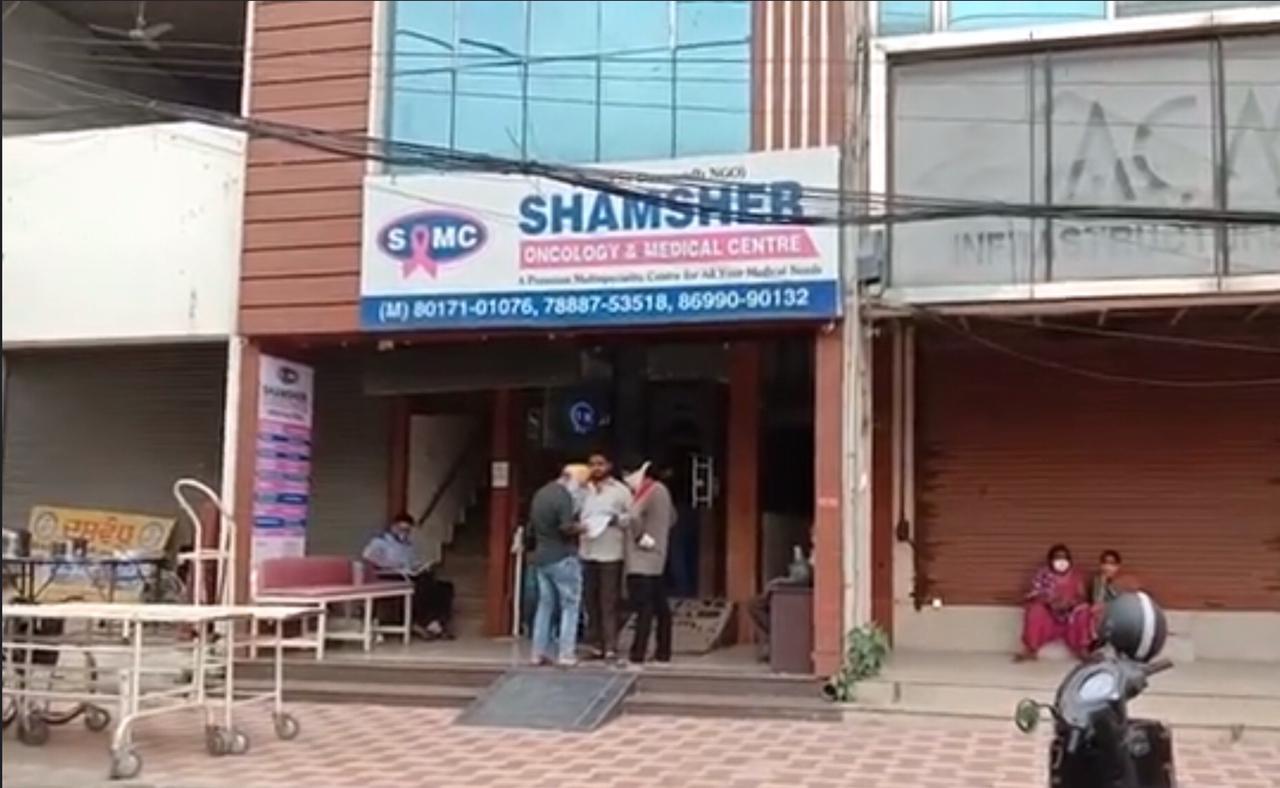 शमशेर हॉस्पिटल में कोविड केयर फेसिलिटी सस्पेंड, बिना टेस्ट के ही कर रहे थे कोरोना का इलाज, मरीज की मौत के बाद खेल से उठा पर्दा|जालंधर,Jalandhar - Dainik Bhaskar