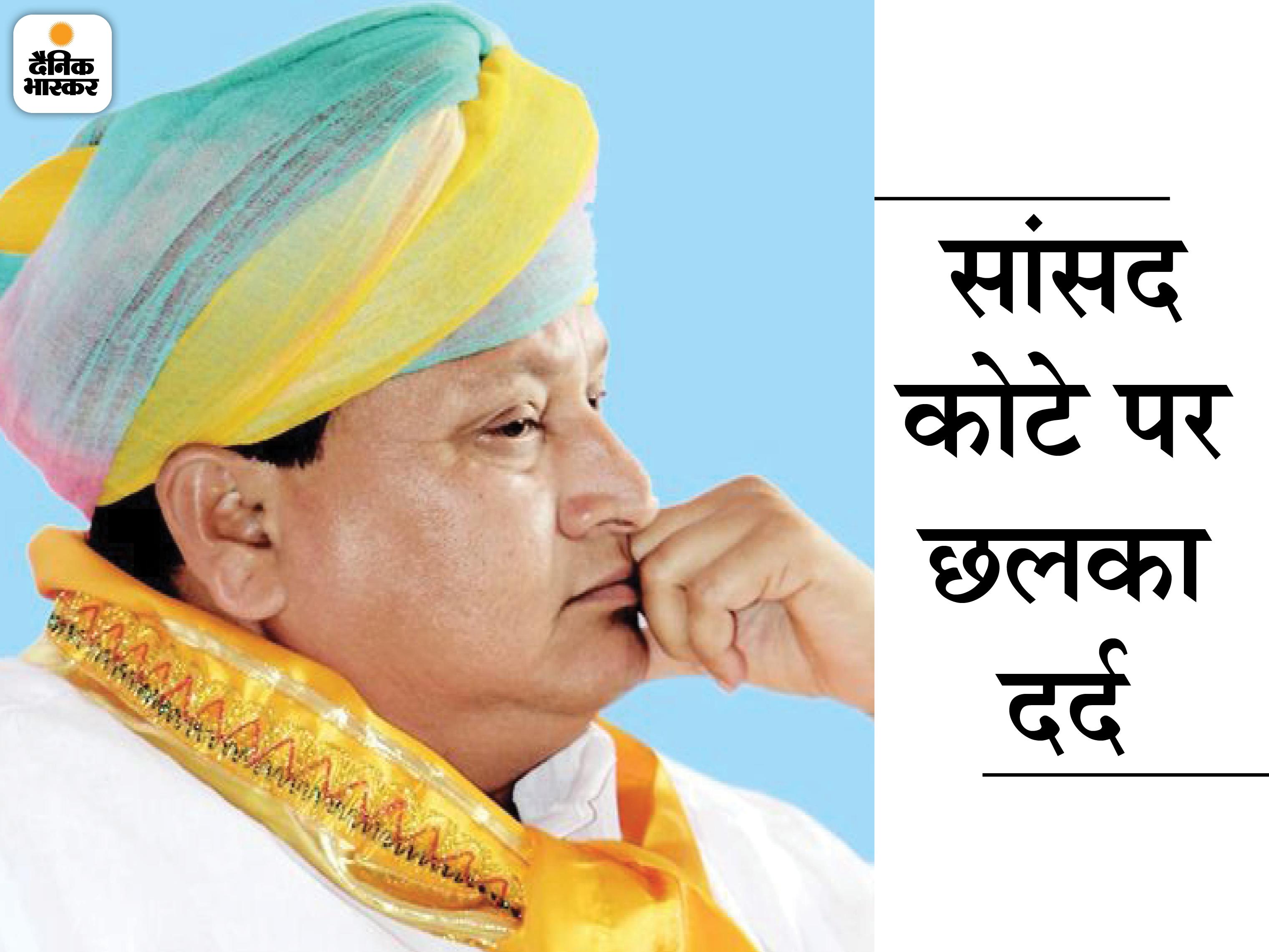 BJP सांसद अर्जुन लाल ने PM मोदी को पत्र लिखा- जनता की मदद नहीं कर पा रहे हैं, आक्रोश बढ़ रहा है; शुरू करें सांसद निधि|उदयपुर,Udaipur - Dainik Bhaskar