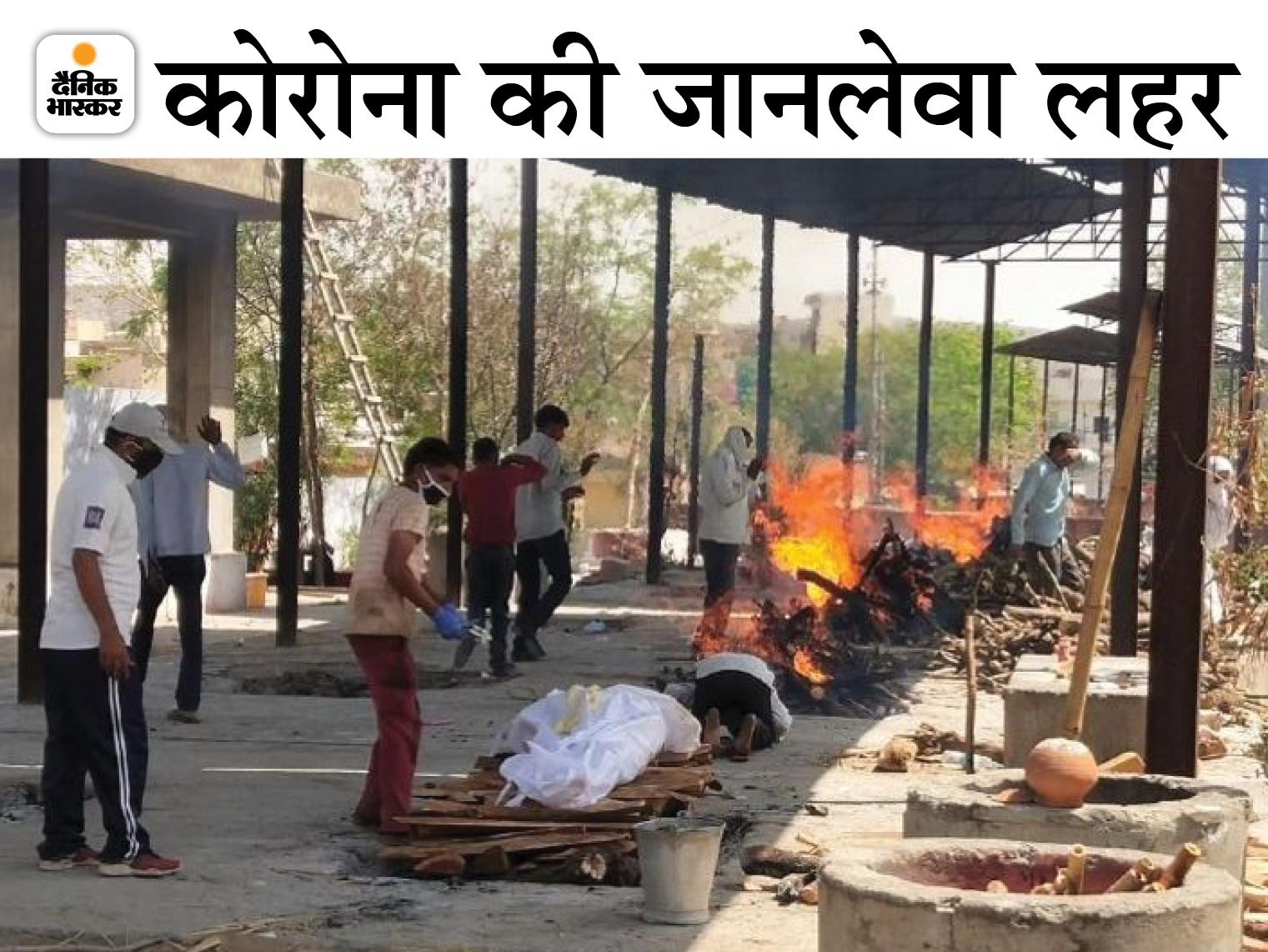 इस महामारी से 14 महीनों में 6,934 लोगों ने जान गंवाई, इनमें से 39% की मौत बीते 17 दिनों में ही हुई राजस्थान,Rajasthan - Dainik Bhaskar
