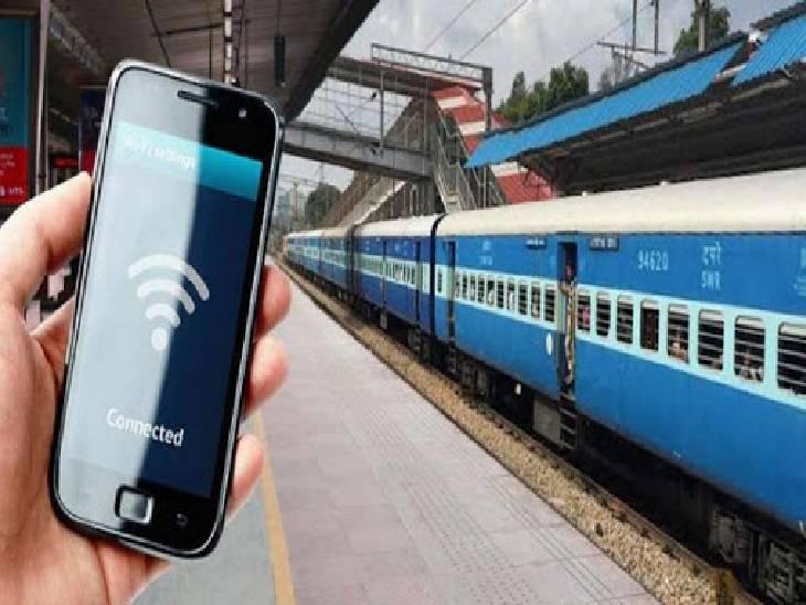 प्रदेश के 393 रेलवे स्टेशनों में यात्रियों के लिए वाई-फाई सुविधा, आधे घंटे फ्री यूज के बाद मामूली रेट पर मिलेगी सुविधा|जबलपुर,Jabalpur - Dainik Bhaskar