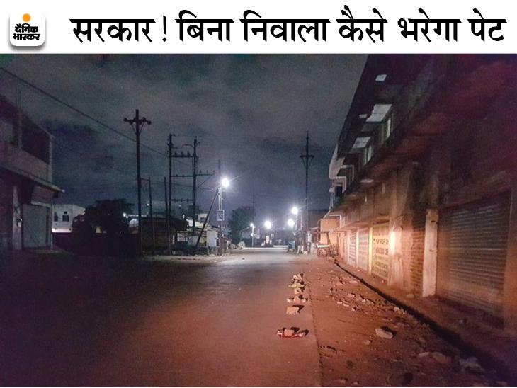 राशन के लिए रात 9 बजे से लाइन में रखा थैला; सुबह 8 बजे दुकानदार ने कहा- टोकन खत्म हो गए, बाद में आना|रायपुर,Raipur - Dainik Bhaskar