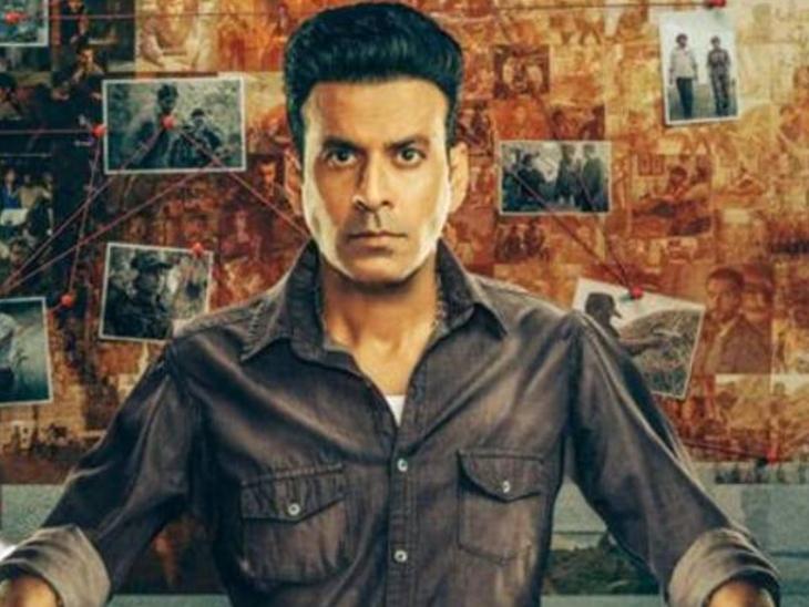 19 मई को रिलीज होगा मनोज बाजपेयी की वेब सीरीज का ट्रेलर, रिलीज डेट भी आई सामने बॉलीवुड,Bollywood - Dainik Bhaskar
