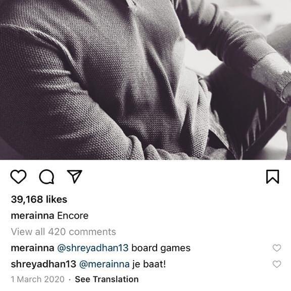 सारा ने एक और फोटो के जरिए श्रेया धनवंतरि को टैग करते हुए मोहित के कमेंट और श्रेया के रिप्लाय को हाईलाइट किया है। हालांकि मोहित ने यह पोस्ट 1 मार्च 2020 को की थी।
