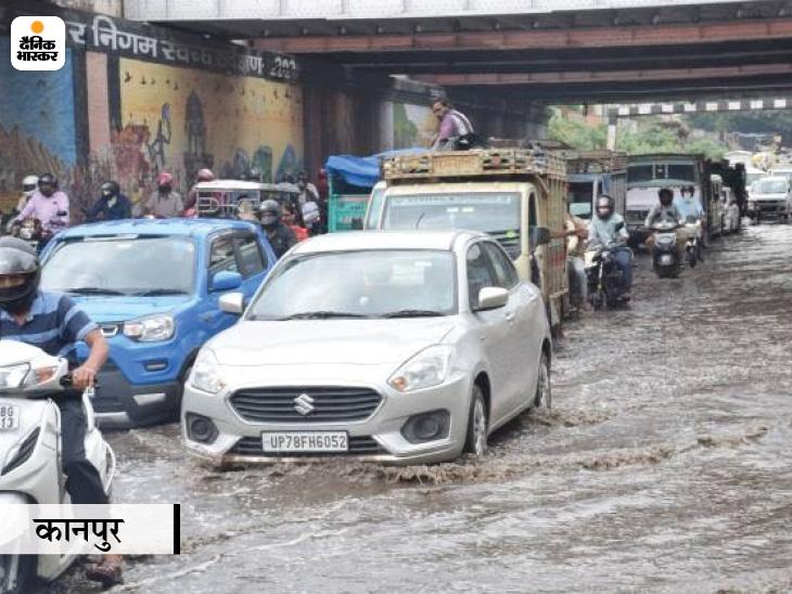 कानपुर-जालौन समेत 5 शहरों में जोरदार बारिश, सड़कें डूबीं; अगले दो दिन वेस्ट और सेंट्रल यूपी के 23 जिलों में भारी बरसात और बिजली गिरने का अलर्ट|उत्तरप्रदेश,Uttar Pradesh - Dainik Bhaskar