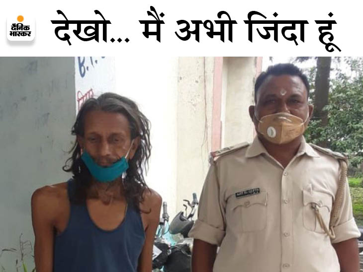 संपत्ति की लालच में 6 साल तक मामा को घर में कैद रखा, हत्या की FIR में मामी फंसी; मां के दाह संस्कार में पहुंचा युवक तो खुला राज|मोतिहारी (पूर्वी चंपारण),Motihari (East Champaran) - Dainik Bhaskar