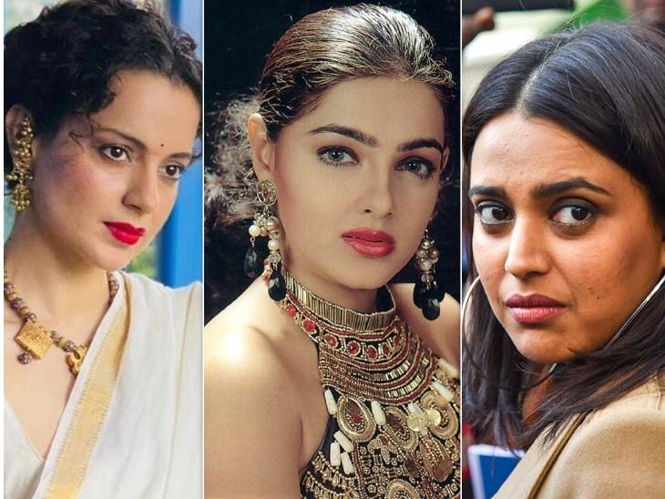 कंगना रनोट से लेकर स्वरा भास्कर तक, कास्टिंग काउच का सामना कर चुकी हैं ये पॉपुलर एक्ट्रेसेस|बॉलीवुड,Bollywood - Dainik Bhaskar