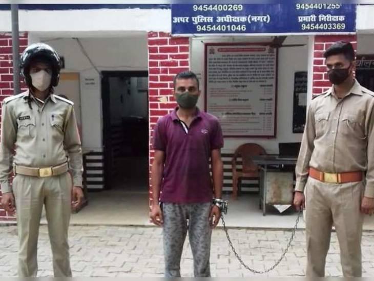 फिरोजाबाद में बेरहम पति पत्नी को मंगलसूत्र दिलाने के बहाने ले गया, रास्ते में नहर में धक्का दिया; 200 किमी. दूर मिला शव|उत्तरप्रदेश,Uttar Pradesh - Dainik Bhaskar