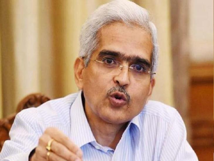 घोषित उपायों को सरकारी बैंक जल्दी लागू करें, रिजर्व बैंक के गवर्नर का आदेश|बिजनेस,Business - Dainik Bhaskar
