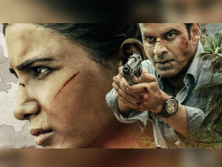 मनोज बाजपेयी की 'द फैमिली मैन 2' का ट्रेलर हुआ रिलीज, 4 जून को OTT प्लेटफॉर्म पर आएगी वेब सीरीज बॉलीवुड,Bollywood - Dainik Bhaskar