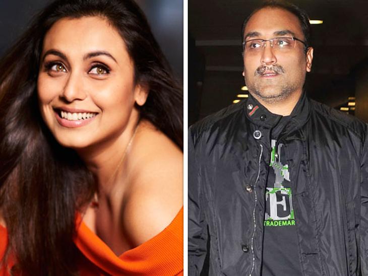 रानी मुखर्जी को डेट करने से पहले आदित्य चोपड़ा ने दिया था अपनी पत्नी पायल को तलाक, तभी आगे बढ़ाया था रिश्ता बॉलीवुड,Bollywood - Dainik Bhaskar