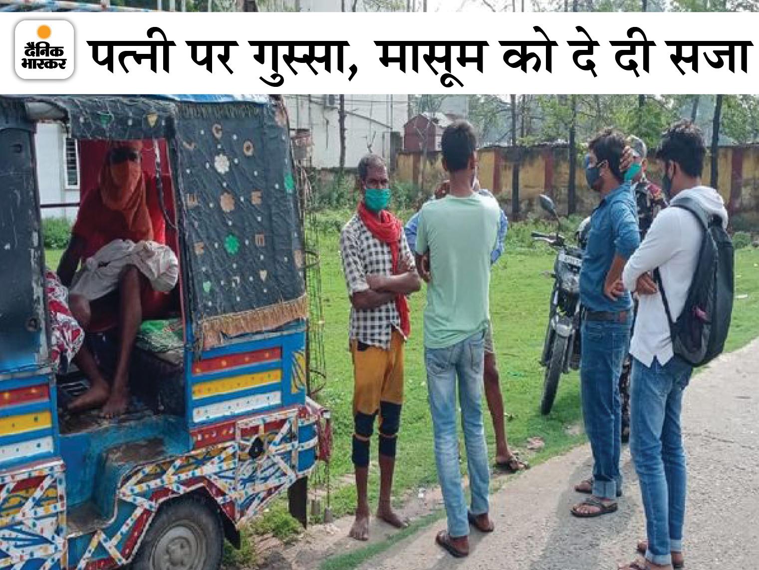 पहले पत्नी को मारपीट कर घर से भगाया, फिर सो रहे दोनों मासूमों की गला रेतकर हत्या कर दी|पटना,Patna - Dainik Bhaskar