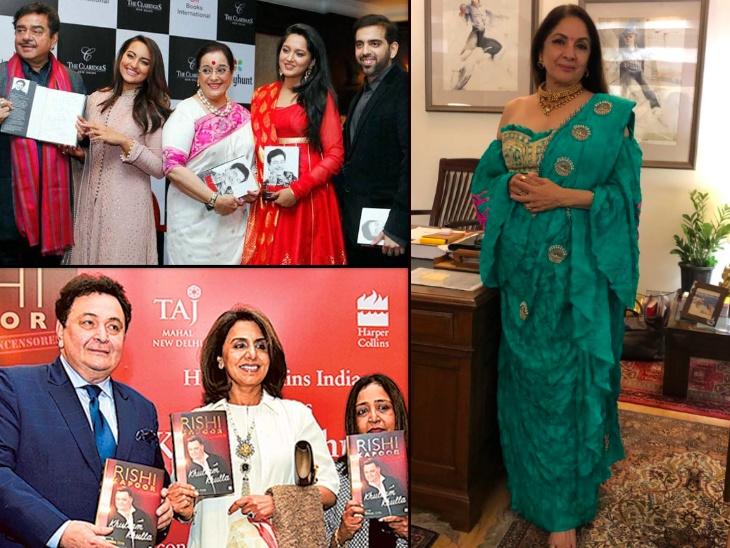 अगले महीने लॉन्च होगी नीना गुप्ता की ऑटोबायोग्राफी 'सच कहूं तो', ये सेलेब्स भी ऑटोबायोग्राफी में बयां कर चुके हैं अपनी जिंदगी की अनसुनी दास्तां|बॉलीवुड,Bollywood - Dainik Bhaskar