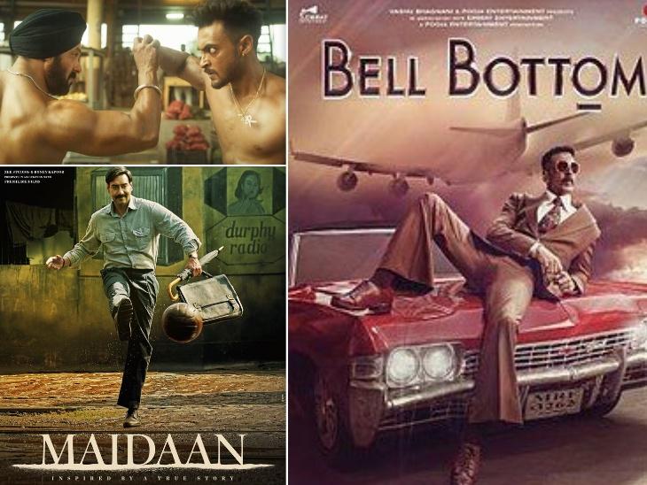 'हंगामा 2', 'मैदान' से लेकर 'बैलबॉटम' तक, थिएटर्स की बजाए सीधे ओटीटी पर आ सकती हैं बड़े स्टार्स की ये फिल्में|बॉलीवुड,Bollywood - Dainik Bhaskar