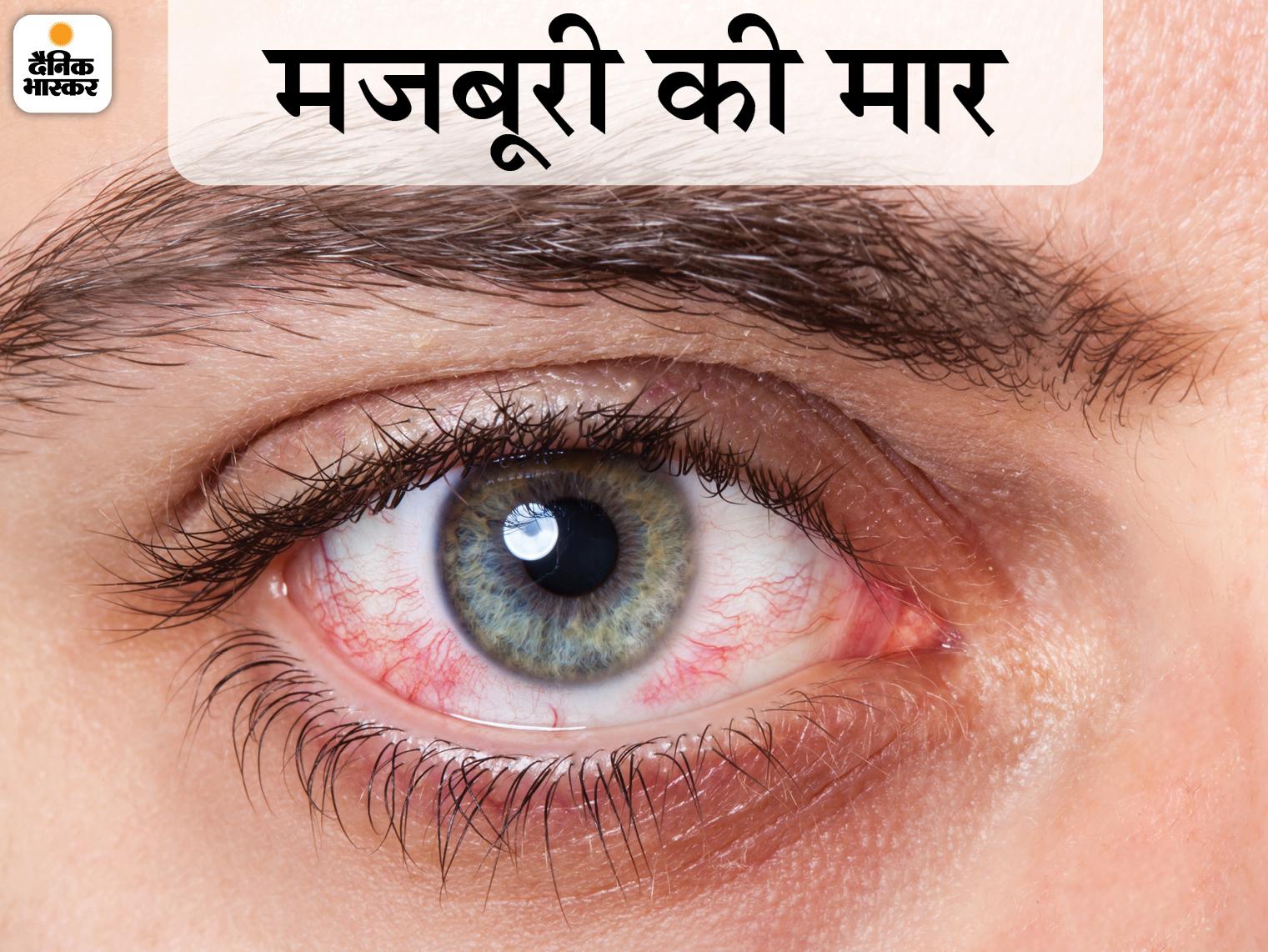 मां भर्ती है अस्पताल में, बाजार में दवा नहीं मिली तो ऑनलाइन शुरू की खोज, साइबर अपराधियों ने खाते में डलवा लिए 95 हजार रुपए, भेजा कुछ नहीं जयपुर,Jaipur - Dainik Bhaskar