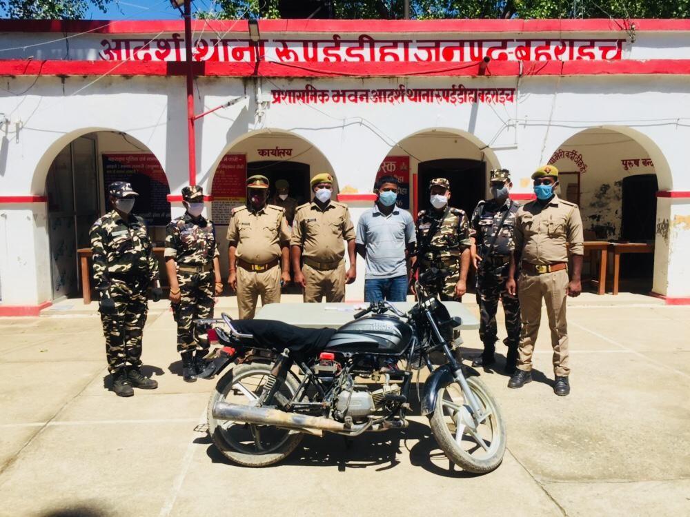 बहराइच में भारत-नेपाल सीमा पर करोड़ों की स्मैक के साथ तस्कर गिरफ्तार उत्तरप्रदेश,Uttar Pradesh - Dainik Bhaskar