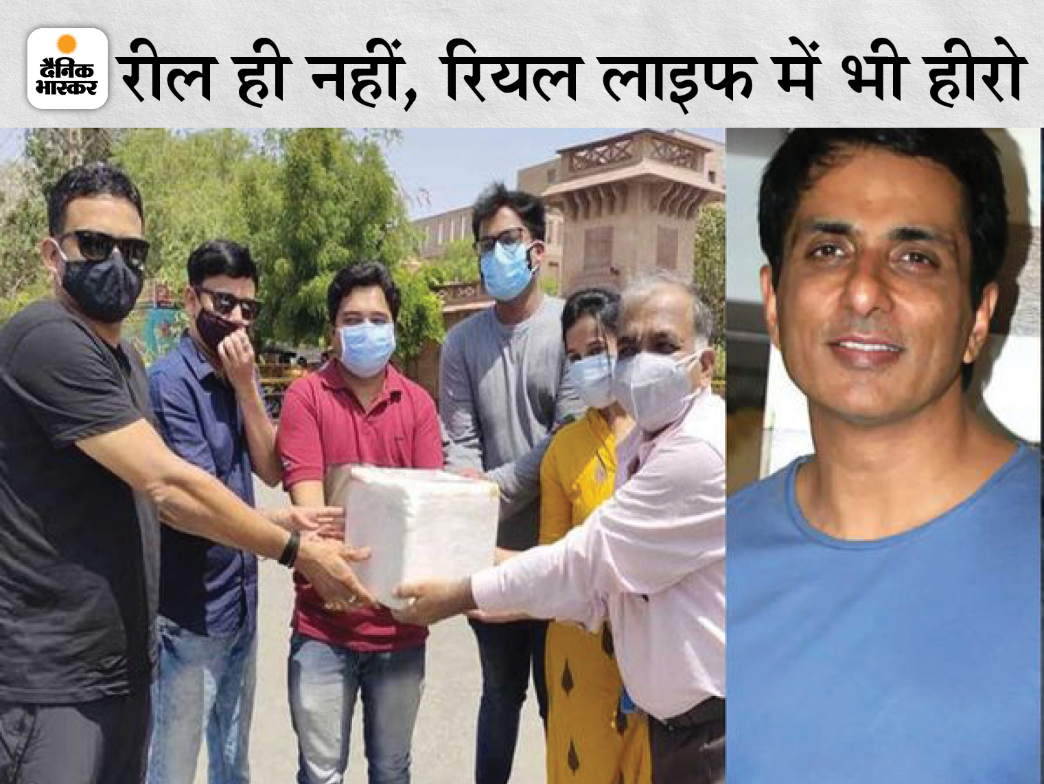ब्लैक फंगस के इलाज के लिए मुंबई से जोधपुर भेजे 10 इंजेक्शन, AIIMS में भर्ती युवक ने सोशल मीडिया पर मांगी थी मदद|जोधपुर,Jodhpur - Dainik Bhaskar