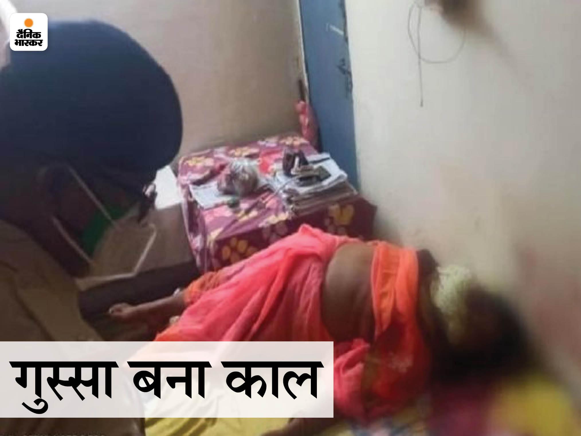 मोबाइल को लेकर दंपती में हुआ था विवाद; गुस्से में पत्नी ने फोन तोड़ा, गुस्साए पति ने सिर पर वार कर ले ली जान बालोद,Balod - Dainik Bhaskar