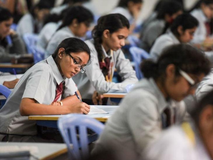 दिल्ली को छोड़ बाकी सभी राज्य परीक्षा के आयोजन के लिए सहमत,12वीं की परीक्षा पर अब 1 जून को होगा अंतिम फैसला|करिअर,Career - Dainik Bhaskar