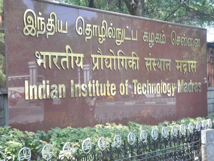 IIT मद्रास ने आर्टिफिशियल इंटेलिजेंस के लिए शुरू किया फ्री कोर्स, 26 जुलाई से 15 अक्टूबर तक ऑनलाइन होगी पढ़ाई|करिअर,Career - Dainik Bhaskar