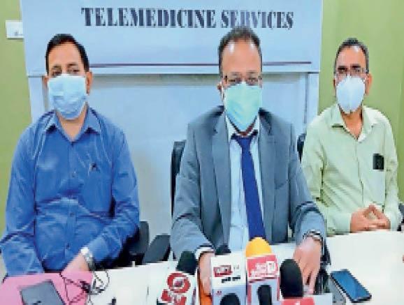 एम्स में शुरू हुई टेली मेडिसिन सेवा, घर बैठे विशेषज्ञ चिकित्सकों के अनुभव का लाभ उठा सकेंगे मरीज|हिमाचल,Himachal - Dainik Bhaskar